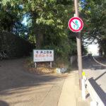 聖地巡礼記事:それは舞い散る桜のように 聖蹟桜ヶ丘