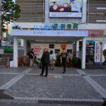 聖地巡礼記事:Forest 補足→新宿駅A9出入口・タイニイアリス・ヴェトナム・アリス