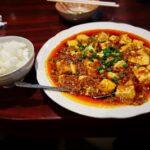 飯レポ:中国家庭料理 楊@池袋店
