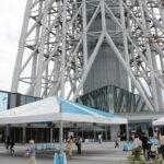 聖地巡礼記事:終わる世界とバースデイ 東京スカイツリー