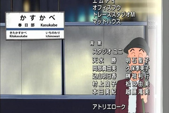 yakiniku-001