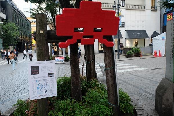 DSCF2283 - 路上に表れるパックマンやドンキーコング!巨大レゴブロックで表現される映画「ピクセル」の世界@新宿クリエイターズ・フェスタ2015