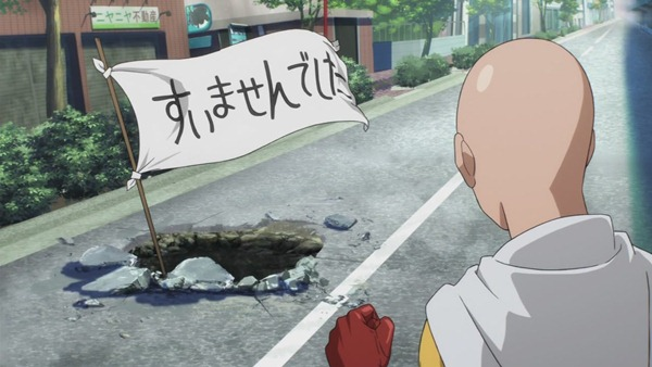 OPM-021
