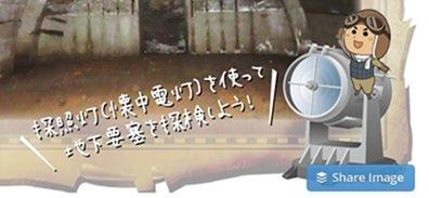 020916 013229 PM - 【聖地巡礼】永遠の0【栃木(筑波海軍航空記念館)】艦これ/ガルパン/アルペジオに侵食されている