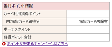 2016-05-29_19h41_05
