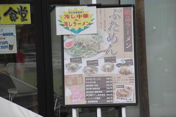 13 50 43EOS Kiss X42013 - 東京→青森自転車ツーリング旅行記2013年 6/25~29