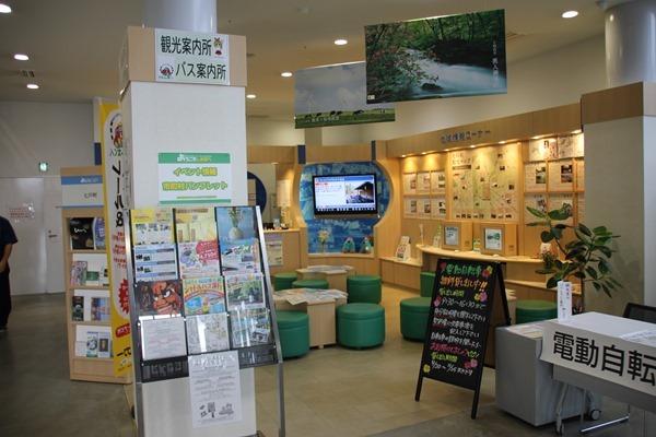 16 33 23EOS Kiss X42524 - 東京→青森自転車ツーリング旅行記2013年 6/25~29
