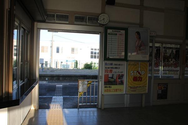 17 44 11EOS Kiss X41790  - 東京→青森自転車ツーリング旅行記2013年 6/25~29