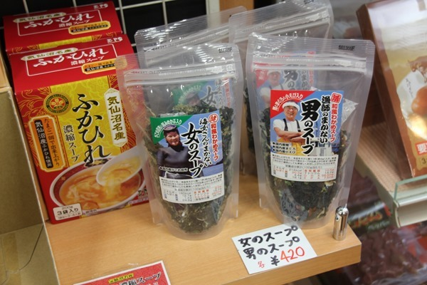 18 26 58EOS Kiss X42060 - 東京→青森自転車ツーリング旅行記2013年 6/25~29