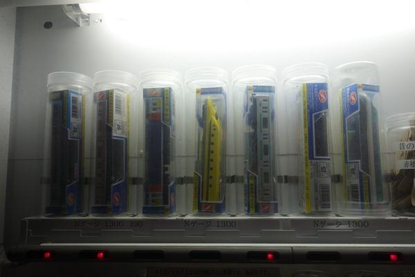 DSC03817 - 秋葉原の変な噂の自動販売機を見てきた