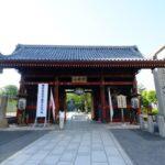 [フォト]大本山護国寺を散歩する
