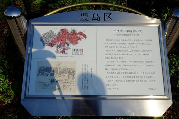 DSCF7409 - 大本山護国寺を散歩する