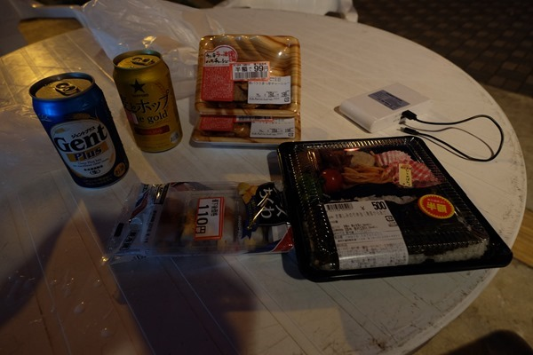 DSCF1004 - 盛岡観光な一日@東日本ツーリング20日目