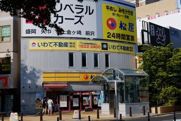DSCF9256 - 盛岡観光な一日@東日本ツーリング20日目