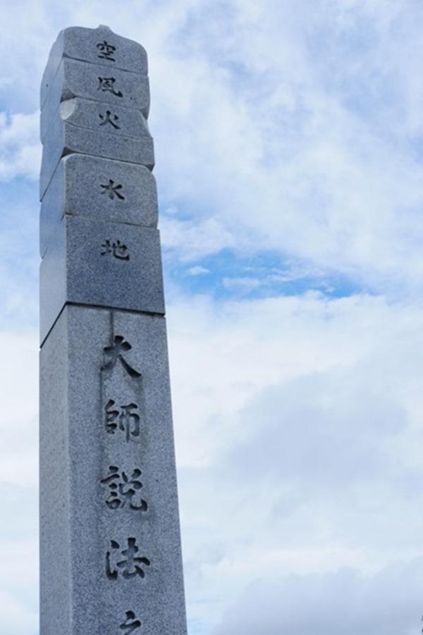 DSCF9435 - 恐山に登ったら一日が潰れてしまった@東日本ツーリング27日目