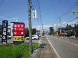 RIMG0919 - 喜多方にてラーメンとバーガーを食す@東日本ツーリング5日目