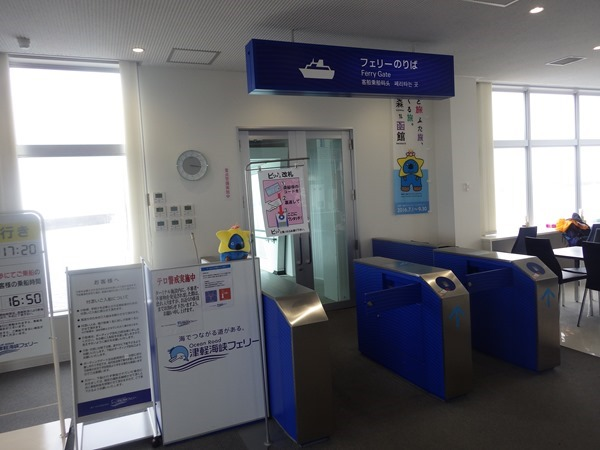 RIMG1574 - 台風の中漕いで着いた大間岬は最果て感が強い@東日本ツーリング28日目