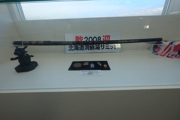 DSCF2300
