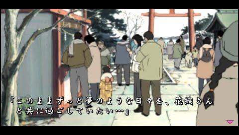 yukiwarinohana-028