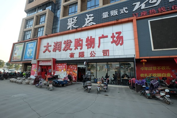 DSCF2900 - 南京?杭州@中華人民共和国・自転車ツーリング旅行記