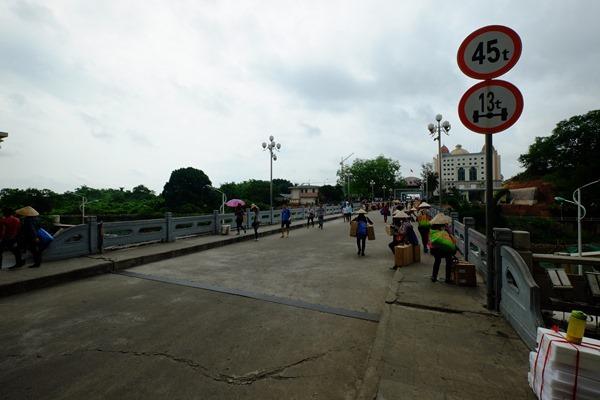DSCF9857 - 東興(中国)からモンカイ(ベトナム)へ陸路で自転車と国境越えする