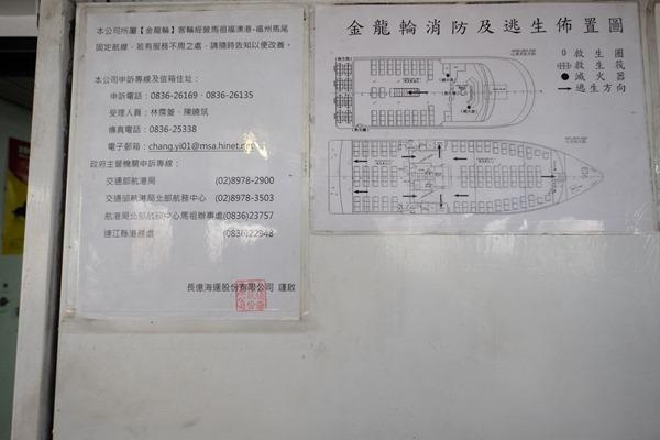 DSCF4109