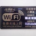 中国国内で使えるおすすめVPNアプリ・サービスのまとめメモ