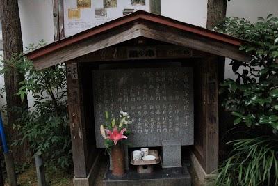 14 17 27EOS252520Kiss252520X45706 - 【聖地巡礼】ChuSinGura46+1 忠臣蔵46+1【吉良邸跡を訪ねてみよう!】