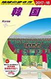 51Ovl0BPooL. SL160 - 大韓民国冬季自転車ツーリング走行記録まとめ