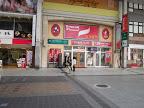 IMG 0993 - 【聖地巡礼】ガンパレードマーチ【熊本(熊本城・味のれん・商店街・学校)】