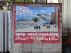 IMG 1007 - 【聖地巡礼】ガンパレードマーチ【熊本(熊本城・味のれん・商店街・学校)】