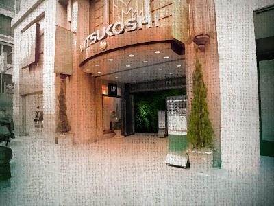 forest100 - 【聖地巡礼】Forest【東京・新宿駅東方面】