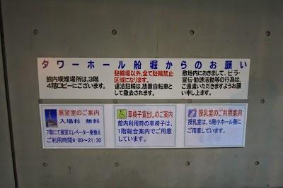 19 23 15EOS252520Kiss252520X6i6752 - 【聖地巡礼】3days@東京(お台場・船堀駅)