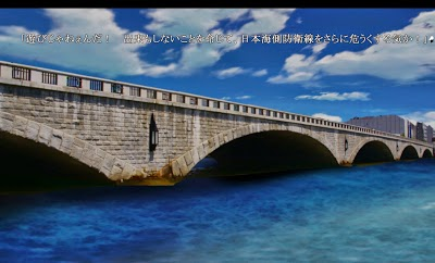 MVC04 010 - 【聖地巡礼】マブラヴ オルタネイティヴ クロニクルズ 04「WAR ENSEMBLE」@地図付/新潟(萬代橋/新潟市内/村上)アージュに実在する背景が出るのって珍しいよね