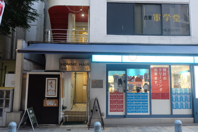 DSCF9474 - 【聖地巡礼】ROD READ OR DIE OVA版@東京都神保町・新宿【舞台探訪】