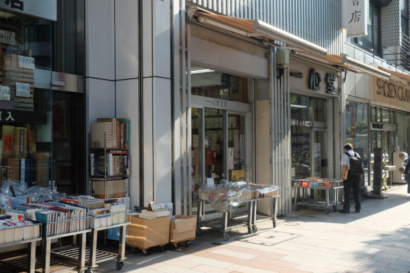 DSCF9557 - 【聖地巡礼】ROD READ OR DIE OVA版@東京都神保町・新宿【舞台探訪】