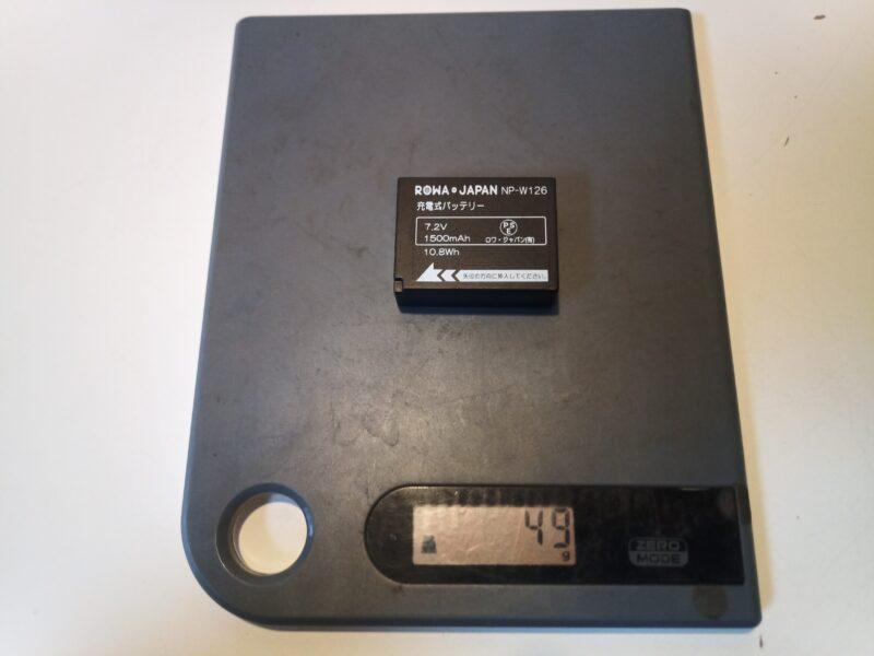 IMG 20210709 151704 - 【レビュー】Vemico NP-W126互換バッテリーとUSB充電器セット
