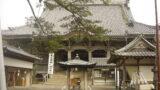 ce2c182288f9aa50aede0a77161797df - 房総半島・自転車ツーリング記@三日目 小湊山誕生寺…ってなんでこんな所に立派なお寺があるんだ?