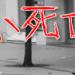 聖地巡礼記事 秒速5センチメートル 参宮橋訪問